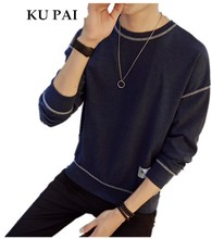 Simple round neck long sleeve t-shirt male Korean version of the students shirt solid color wild cotton compassionate S-5XL