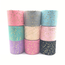 20yards/lot Width 6cm Golden Star Spot Printed Glitter Tulle Mesh Roll Spool Tutu Pom Soft Squine DIY Crafts Decoration