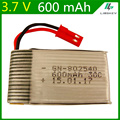 3.7V 600mAH Lipo Battery For 509W DFDF161 Remote control helicopter 3.7 V 600 mAH 3.7 Lipo battery JST plug  802540 30C
