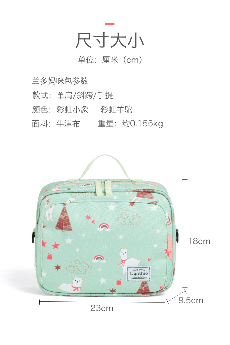 HTB1ORHcbjzuK1Rjy0Fpq6yEpFXaF Authentic LAND Mommy Diaper Bags Mother Large Capacity Travel Nappy Backpacks with anti-loss zipper Baby Nursing Bags dropship