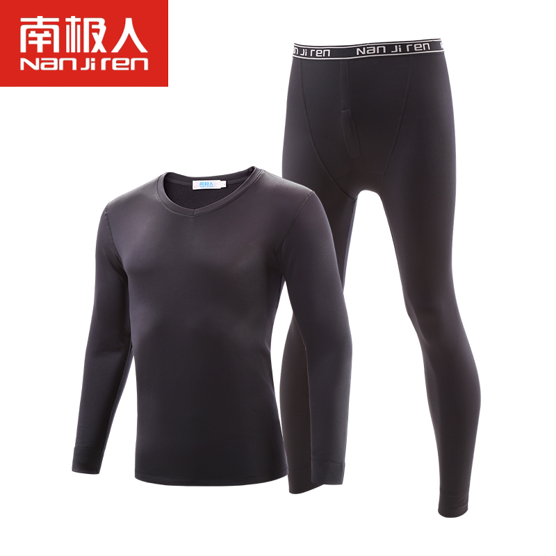 Online Buy Wholesale youth long underwear from China youth long ...