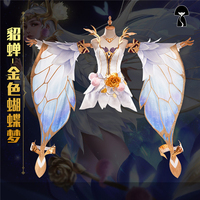 LOL New Skin Chan Diao Cosplay Costume Golden Midsummer Night Butterfly Dream Gorgeous Dress Free Shipping
