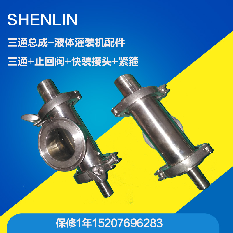 Water valve for liquid filling machine spare part of pneumatic filler T Part of food fill equipment Filling nozzle device SS304