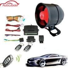 Universal de Protección de Vehículos 1-forma Coche Sistema de Entrada Sin Llave de Alarma de Seguridad Antirrobo Siren + 2 Control Remoto