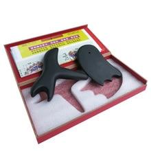 Black Bian Stone  (guasha massager+new type beauty face gua sha plate) gift guasha chart hard box package 2pcs/set marvis black box gift set