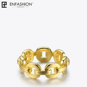 Image 5 - Enfashion forma pura link corrente anel masculino cor do ouro senhoras anéis para a moda jóias bague femme homme ringen rf184006