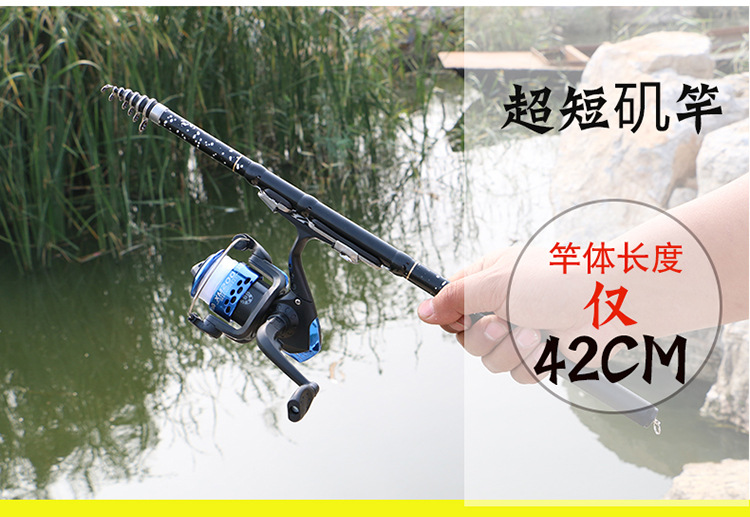 Image 3 - 1.8 3.6m closed 50cm protable short spinning rock fishing rod ultralight travel stick for bass carp telescopic pole-in Fishing Rods from Sports & Entertainment