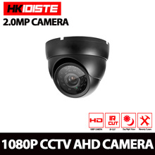HD 1080P AHD CCTV Dome Camera with black color and 2MP 3.6MM lens CCTV Security indoor camera