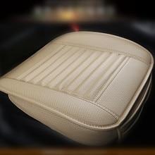 Auto Zitkussen Autostoel Beschermende Cover Enkele Zetel Zonder Rugleuning Pu Leather Bamboe Houtskool
