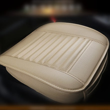Car Seat Cushion Protective Cover Single without Backrest PU Leather Bamboo Charcoal