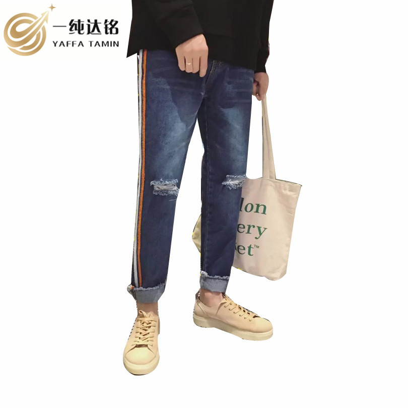 Brand Striped Mens Jeans Fashion Fall Casual Men Jeans High Stretch Dark Blue Denim Slim Fit Jeans Loose Pants men Plus Size