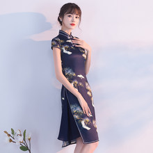 3d0c63acc4 2018 hiver qipao rouge dentelle cheongsam moderne chinois traditionnel de  mariage robe femmes robe oriental colliers