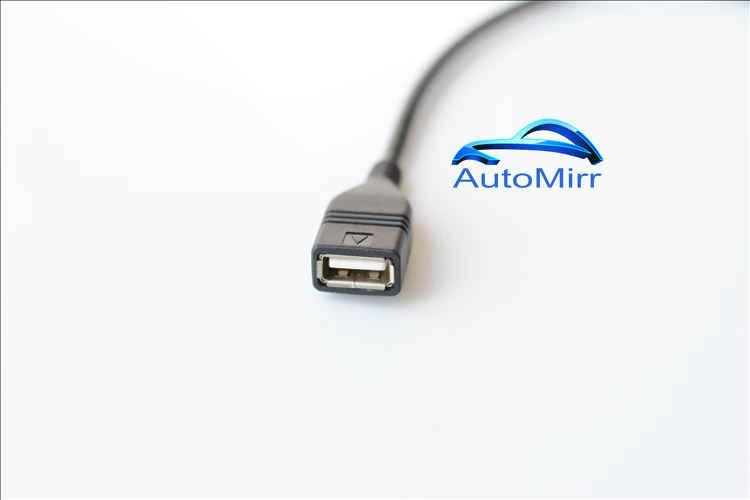 Media-in USB adapter cable Fit Audi AMI MMI VW Skoda SuperB MDI USB car  Audio MP3 music interface Adapter A3 Golf MK7 MK6 GTI