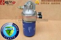 Масляный фильтр сборки для JX0810 JX0810Y JX0810S J0300d NL21 13J1 с водяным охлаждением