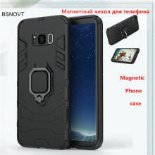For Samsung Galaxy S8 Plus Case Hard Magnetic Finger Holder Cover G9550