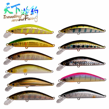 TAF Sinking Minnow 6.5cm 5g Quality Fishing Lure with France VMC Treble Hook Isca Artificial 3D Eyes Hard Bait for Carp Fishing trulinoya magnet is centrifuged super minnow simuation fish 65mm 5 5g lure water hard bait fishing lure hook fishing