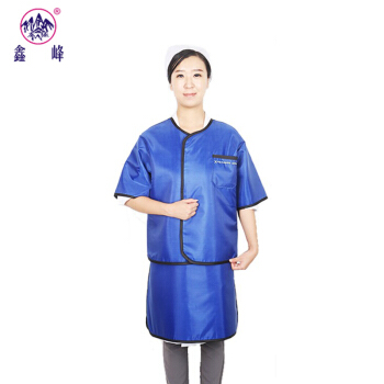 Xin Feng Dental X-ray Medical Protective Skirt Dental X-ray Protective Clothing Suits The Ordinary MMPB 0.35 S