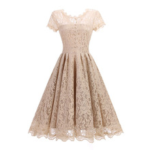 JuneLove 2017Sexy hollow out party dress women elegant short sleeve lace  skater dress party dress female f3be65a20761