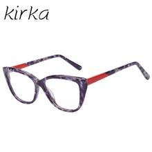 Kirka 2017 New Look Design Acetate Glasses Frame Cat Eye Feel Elegant Temperament Women Eyeglasses Frames for Female