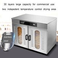 UCK 32 слоев Электрический сушилка для производства фрукты сушилка еда чай Бобы Закуски сушильная машина Smart независимых температура