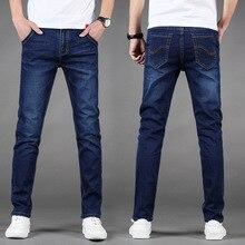 3a7c988243b Los hombres de los pantalones vaqueros de negocios de moda cómodo elástico  cintura recta de cultivar