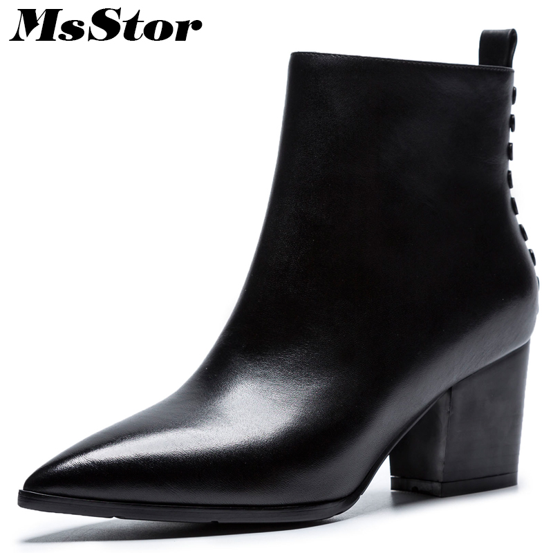 MsStor Women Boots 2018 Hot Selling Pointed Toe High Heel Ankle Boots Women Shoes Square Heel Metal Zipper Boot Shoes For Girl msfair women boots 2018 hot selling crystal ankle boots women shoes pointed toe high heel boot shoes square heel boots for girl