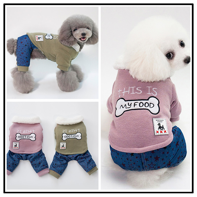 @HE Fashion Autumn Winter Pet Dog Four-Legged Coat Dog Clothing Thickening Warm Bone Pattern Pets Clothing Pink Green