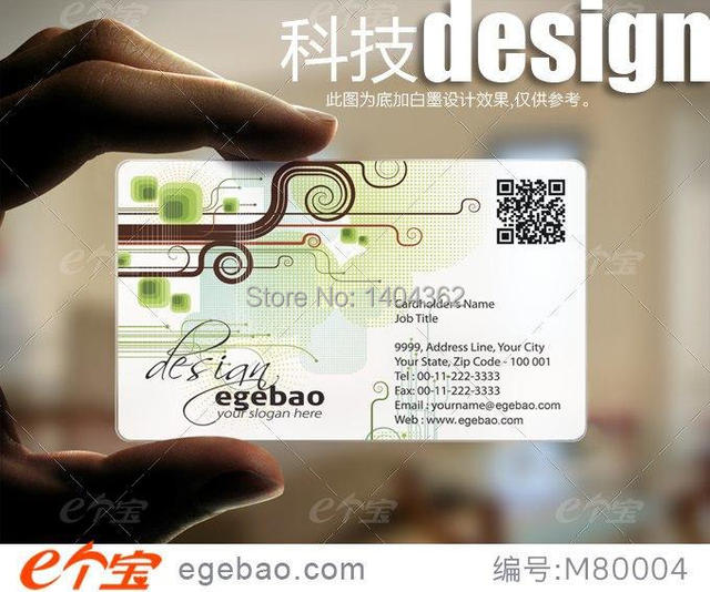 Pvc business cards clear transparent business cards visit card pvc business cards clear transparent business cards visit card printing free design and free shipping colourmoves