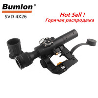 Hot Tactical Hunting SVD Dragunov 4x26 Red Illuminated AK Rifle Scope Sniper Shooting RL6 0012