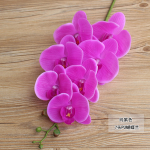 Image 4 - 1 Set di Alta Qualità Orchidee Disposizione In Lattice Del Silicone Reale di Tocco di Lusso Grande Formato Da Tavolo Fiore Casa Albergo Decor No Vaso