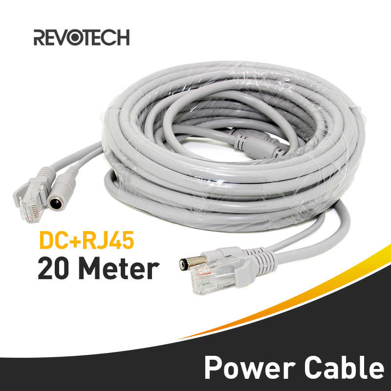 Ethernet Cable 20M Power CCTV DC+ RJ45 Network Lan Cable For NVR System IP Camera