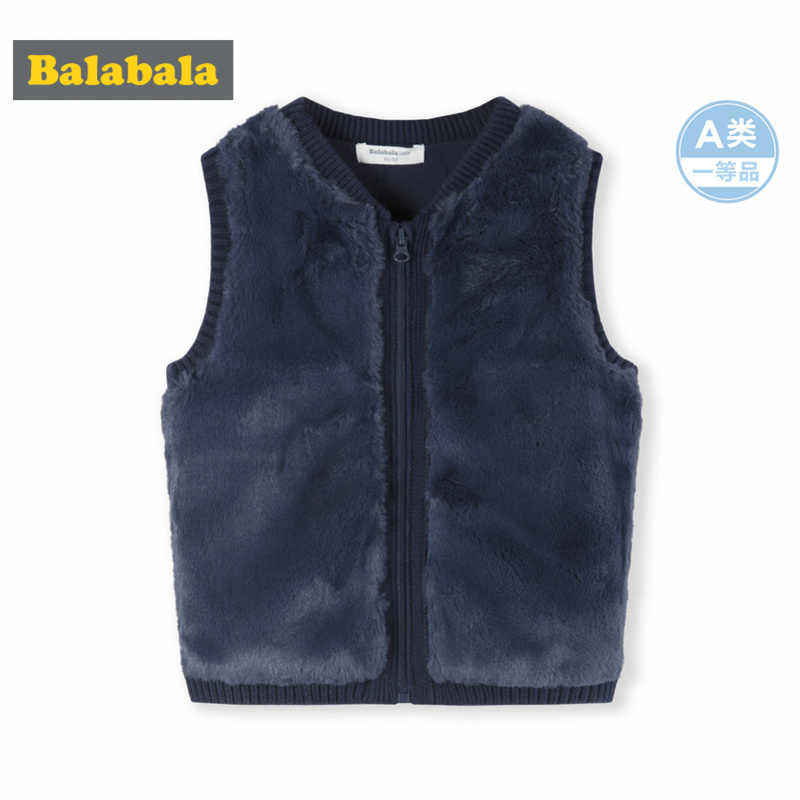 Balabala Infant Baby Fleece Vest 100% Cotton Lined with Ribbed Collar Newborn Baby Boy Girl Ribbed Knit Vest with Zip Winter