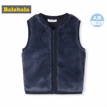 Balabala Infant Baby Fleece Vest 100% Cotton Lined with Ribbed Collar Newborn Baby Boy Girl Ribbed Knit Vest with Zip Winter(China)