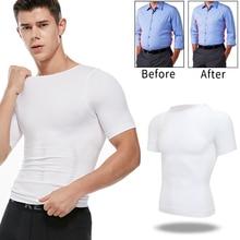 Мужское Корректирующее белье для похудения, Корректирующее белье с контролем живота, моделирующее нижнее белье, Корректирующее белье, корсет для коррекции осанки