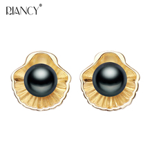 New Fashion Natural Freshwater black Pearl Stud Earings Shell shape pearl Jewelry  For Women wedding gift