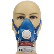 High Quality Self-priming Filter Type Antivirus Protect Mask Prevent Harmful Gas Face Safely Security Protector