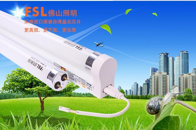 Ac T8 1.2 м интегрированы 16 Вт 4ft из светодиодов трубка фонари из светодиодов флуоресцентный свет теплый / Natrual / холодный белый \