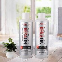 Best selling MMK Keratin Hair Treatment Natural coconut smell Free Formalin 120ml Magic Master Keratin+120ml Purifying shampoo mystery mmk 809u
