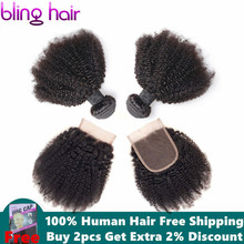bling hair Brazilian Hair Afro Kinky Curly Bundles with Closure 100% R