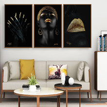 RELIABLI Black Women,Finger,Lips Canvas Painting Wall Art Decorative Painting For Living Room,Bedroom Canvas Print Nordic Poster(China)