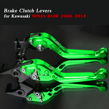 For Kawasaki NINJA650R NINJA 650R 2006-2018 Aluminum Motorbike Levers Motorcycle Brake Clutch Foldable Extendable