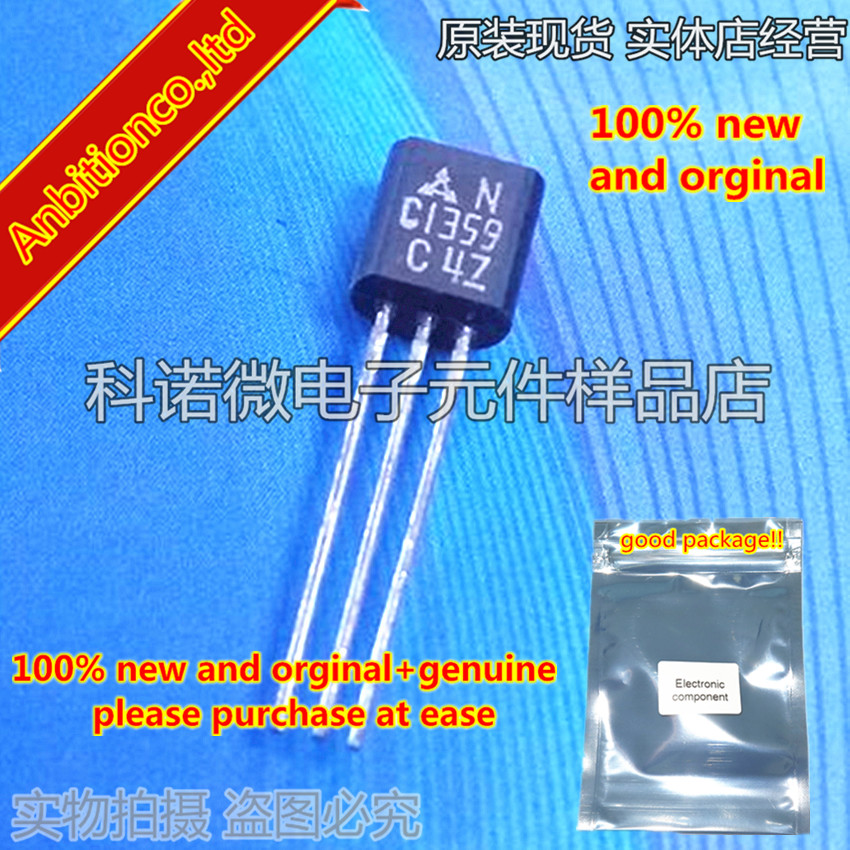 10pcs 100% New And Orginal 2SC1359 C1359 TO-92  Silicon NPN Epitaxial Planer Type(For High-frequency Amplification) In Stock