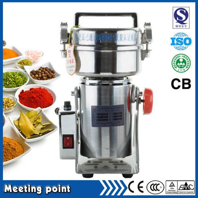on sale 300g 110v220v stainless steel grain mill wheat grinder swing type electric mills - Grain Grinder