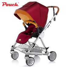 Pouch luxury aluminum baby trolley high landscape fold can sit baby stroller