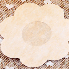 Accessories Soft Nipple Covers
