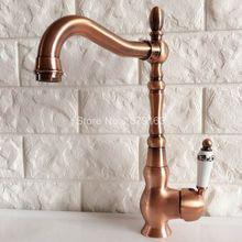 Поворотный носик водопроводной воды Античная Красный Медь Одной ручкой на одно отверстие Кухня раковина и Ванная комната кран бассейна смесителя anf424