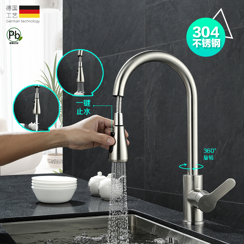 304 Stainless Steel Pull Out Basin Faucets Single Handle Hole Kitchen Faucet Polished Silver Classic Spray Mixer Water Taps stainless steel handle cuticle fork silver