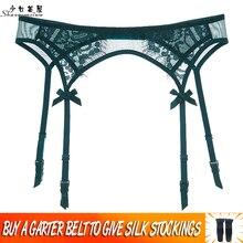 Shaonvmeiwu сексуальные прозрачные темно-зеленые ресницы Кружевные Подвязки Пояс Подвязки наряд с поясом обращение отправить шелковые чулки