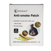 30pcs Natural Auricular Therapy Magnet Stop Smoking Patches Quit Smoke Plaster Smoking Cessation Nicotine Patch Cigarettes 5