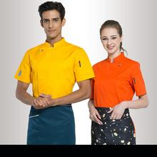 Free Shipping Colorful Chef Wear Western Restaurant Designs High Quality Workwear Unisex Yellow Short Sleeve Chef Coats Cheap